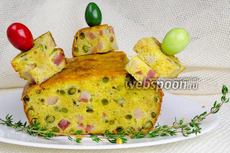 Рецепт Кекс с зелёным горошком и ветчиной