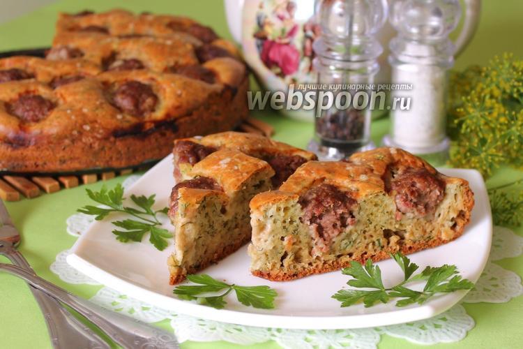 Рецепт Пирог с фрикадельками
