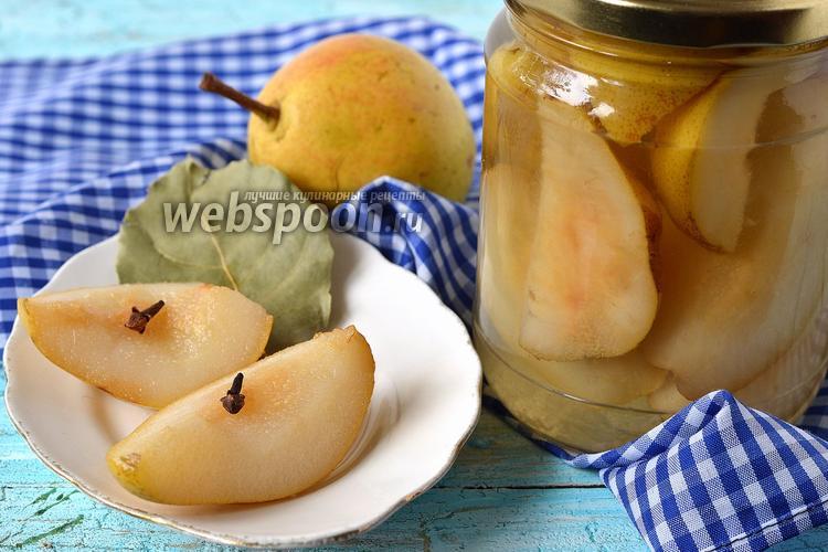 Рецепт Маринованные груши