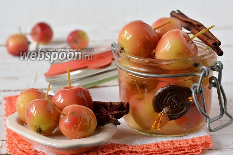 Рецепт Маринованные райские яблоки