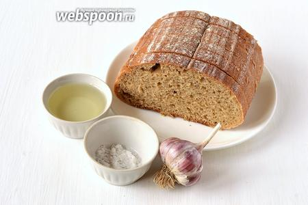 Для приготовления сухариков с чесноком нам понадобится ржаной хлеб, подсолнечное масло, соль, чеснок.