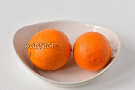 Апельсины хорошо помыть горячей водой и щёткой.