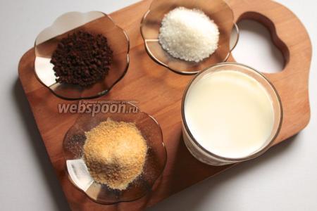 Для приготовления нам понадобятся вода, желатин, сахар, кофе растворимый, молоко и ванилин.