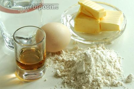 Подготовим ингредиенты: замороженное масло, холодное яйцо, холодную муку, холодный уксус, ледяную воду и холодную соль.