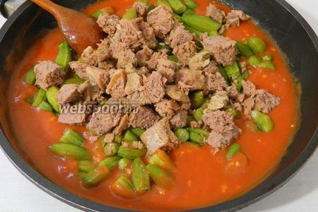 Всыпать мясо и стручки бамии.