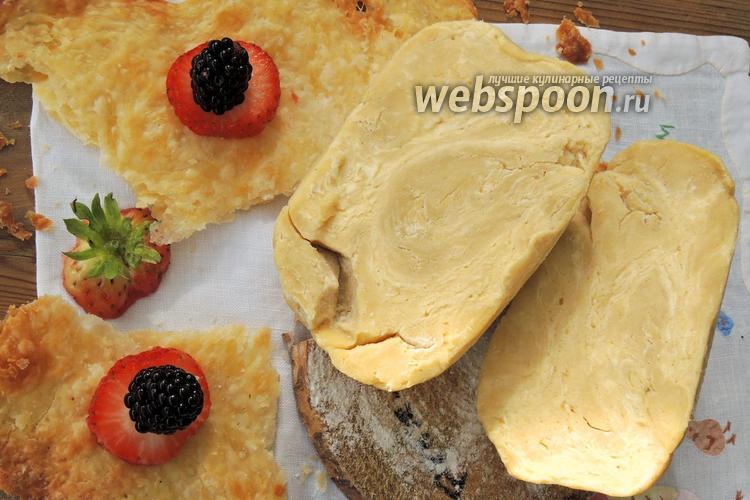 Фото Полуслоёное тесто на сметане
