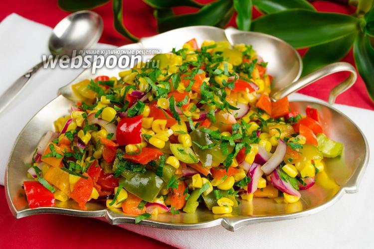 Рецепт Жареная кукуруза со сладким перцем