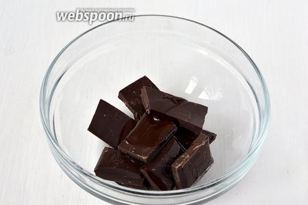 Шоколад поломать на кусочки. Добавить подсолнечное масло.