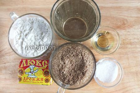 Подготовьте необходимые ингредиенты для теста: пшеничную муку высшего сорта, отруби, живые дрожжи, соль, сахар, воду и растительное масло.