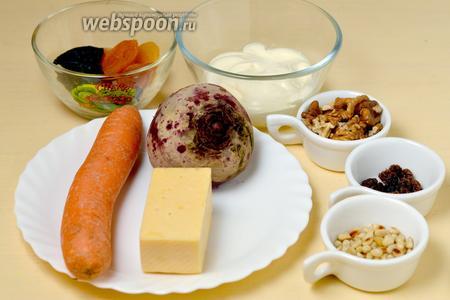Для приготовления салата нам понадобится: 1-2 варёных свёклы, 1-2 сырых моркови, сыр, грецкие орехи, кедровые орехи, изюм, курага, чернослив, чеснок, майонез.