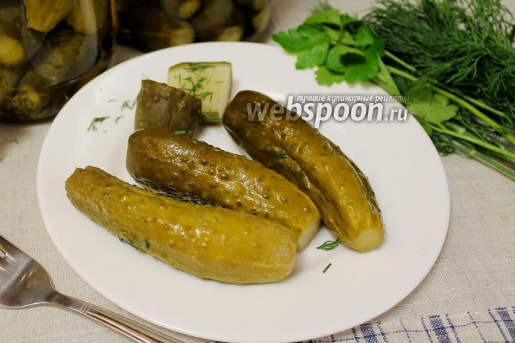Рецепт Огурцы маринованные с яблочным уксусом