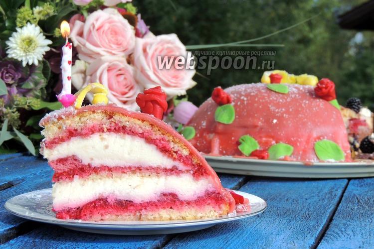 Рецепт Торт с марципаном «Принцесса»