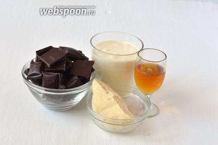 Для приготовления крема нам понадобятся сливки, сливочное масло, чёрный шоколад, коньяк.