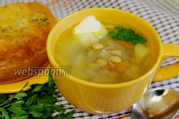 Рецепт Белые щи с фасолью