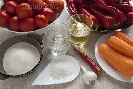 Подготовить помидоры, перец сладкий и острый, морковь, сахар, соль, масло, уксус, чеснок.