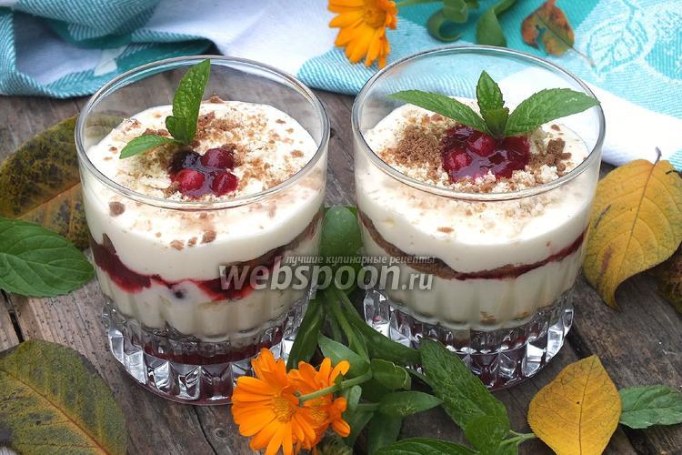 Рецепт Йогуртовый трайфл с клюквой