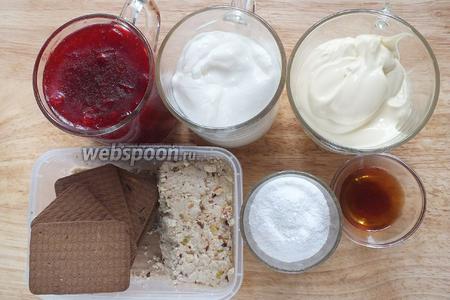 Подготовьте необходимые ингредиенты: сухое шоколадное печенье, сливки для взбивания, натуральный йогурт, сахарную пудру, ванильный экстракт на коньяке, клюквенный джем, и халву.