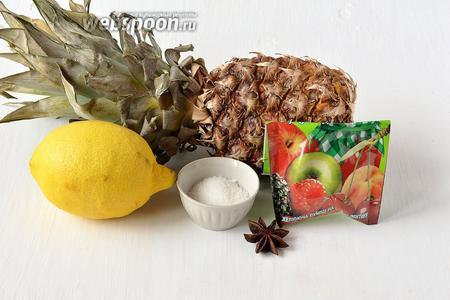 Для приготовления ананасового джема нам понадобится ананас, сахар, вода, желфикс, лимон, бадьян.