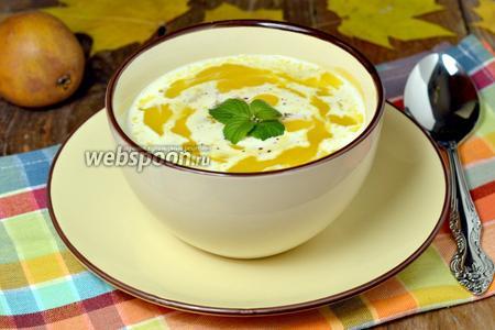 Тыквенный крем-суп с грушами