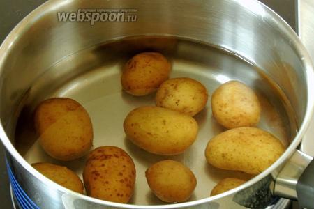В кипящую воду опускаем картофель в кожуре и варим до готовности.