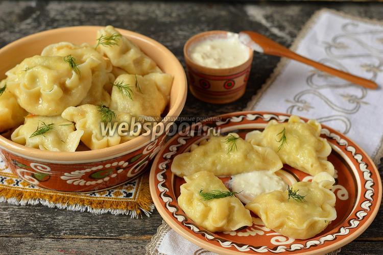 Рецепт Вареники с картофелем, белыми грибами и укропом