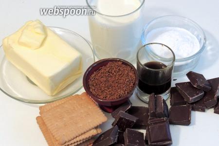 Подготовим ингредиенты: масло комнатной температуры, печенье, шоколад, ликёр, сахарную пудру, растворимый кофе, сливки жирностью не менее 35%.