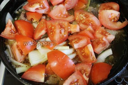И затем нарезанные помидоры. Довести до кипения, огонь убавить.