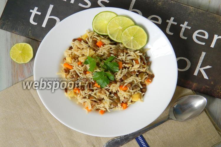 Рецепт Рис с чечевицей и овощами