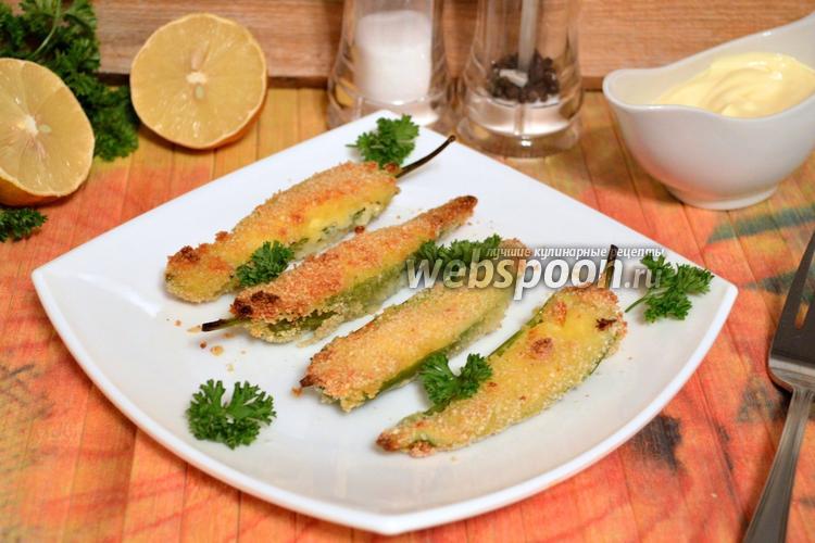 Рецепт Острый перец с сыром в панировке