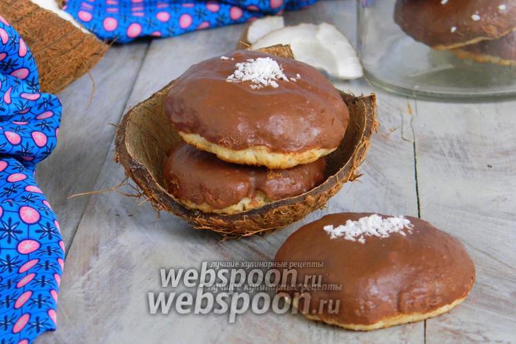Рецепт Кокосовое печенье в шоколаде