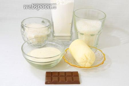 Для приготовления кокосового печенья возьмём муку, сахар, манную крупу, масло сливочное, кокосовую стружку, шоколад.