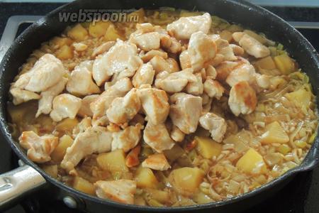 За 10 минут до готовности добавим филе.
