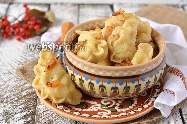 Рецепт Вареники с творогом и картошкой