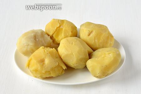 Картофель сварить «в мундире», очистить.