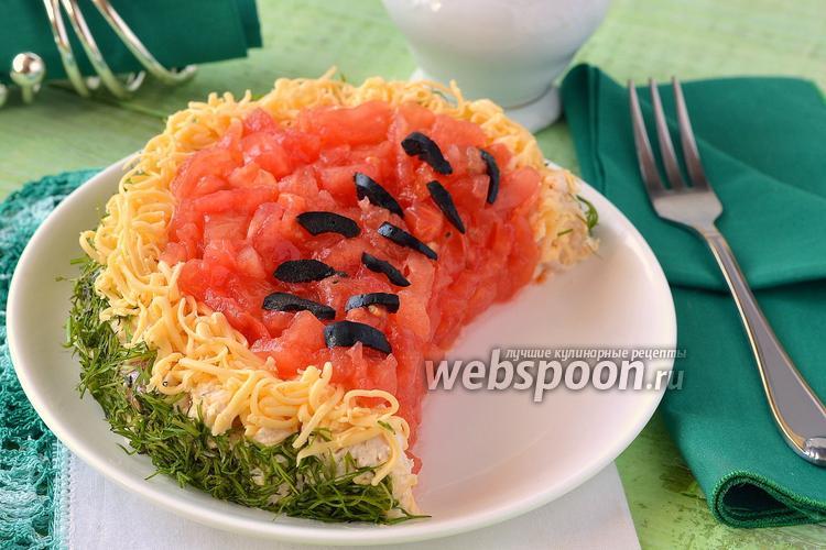 Салат арбузик рецепт с фото
