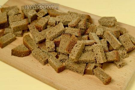 Бородинский хлеб нарезаем брусочками.