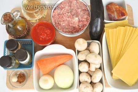 Для приготовления лазаньи понадобятся 250 г листов лазаньи и сыр пармезан. Лазанья будет с 3 начинками. Для начинки из мясного фарша необходимы: сам фарш — у меня смешанный свинина и куриная грудка, можно взять любой фарш на ваш вкус, ветчина — она придаст более яркий и насыщенный аромат блюду, масло оливковое для жарки, небольшая луковица, морковь, вино белое сухое, томаты в собственном соку, говяжий бульон, приправы.  Для грибной начинки возьмём небольшую луковицу, грибы, баклажан, соль и перец по вкусу.