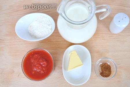 Для соуса Аврора приготовим  соус Бешамель , томатный соус для пасты и немного перца. Соус бешамель сварим сами, для этого потребуется — молоко, масло, мука, соль по вкусу и мускатный орех молотый.
