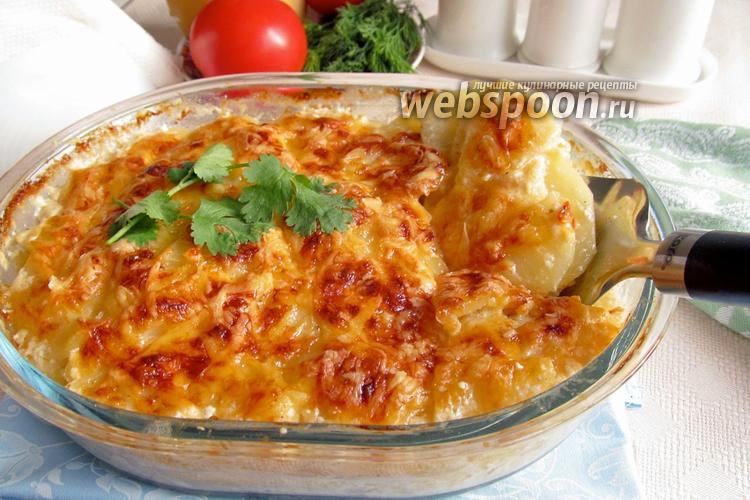 Рецепт Курица под картофельной шубой