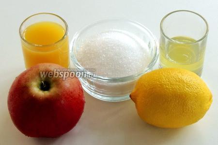 Подготовим ингредиенты: яблоки кислосладкие, лимон для сока, апельсиновый сок, лимонный или апельсиновый ликёр, сахар и ванильный сахар.