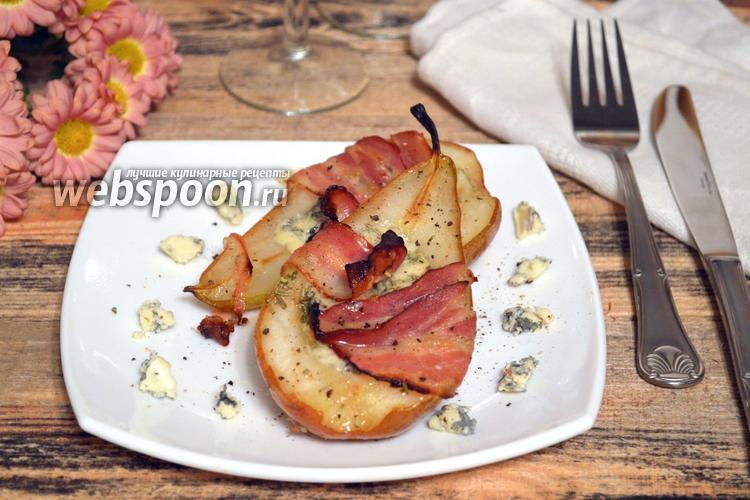 Рецепт Груши с сыром в духовке