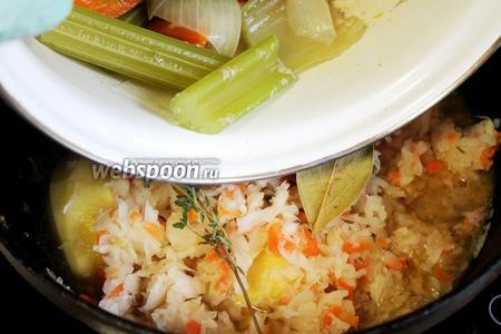 Залить прозрачным ароматным бульоном, удалив из него коренья. Все используемые продукты достаточно солёные, поэтому при необходимости подсолить в самом конце.
