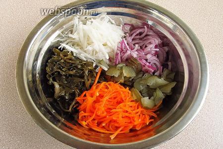 Соединить морковь, морскую капусту, огурец, лук и дайкон.