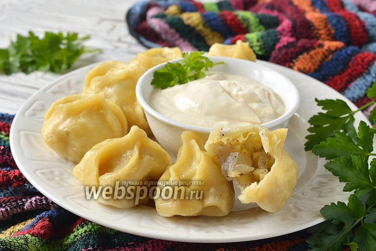 Рецепт Манты с картофелем