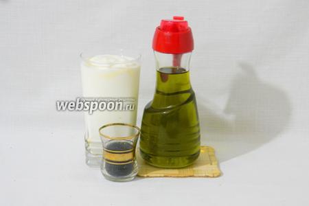 Для приготовления лябана возьмём йогурт, масло оливковое, щепотку соли, чернушку.