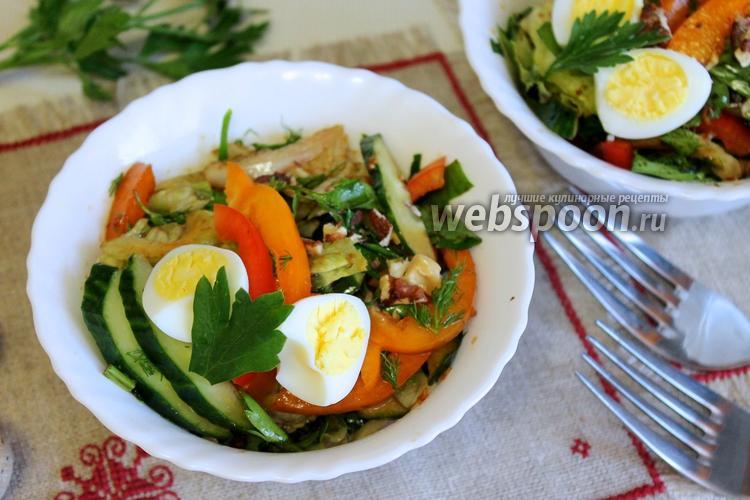 Рецепт Салат овощной «Осенний»
