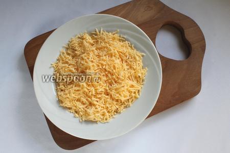 Натереть на тёрке сыр.