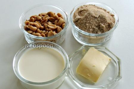 Подготовим ингредиенты: сливки жирностью 35%, очищенный и поджаренный арахис, коричневый сахар и ванильный сахар, масло.