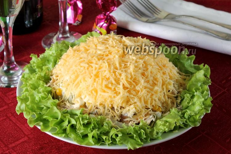 Рецепт Салат «Идиллия»