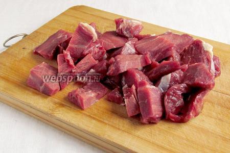 Мясо нарезать не крупными косочками. Чем мельче, тем быстрее приготовится.